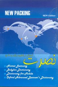 آموزش و یادگیری زبان (4)