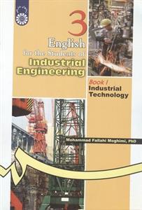 انگلیسی برای دانشجویان مهندسی صنایع جلد 1 (مقیمی)