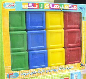 مکعب رنگی 7 سانتیمتری (سایز 3)(گلدونه)
