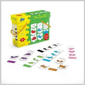 پازل رنگ ها جعبه ای (ک12)