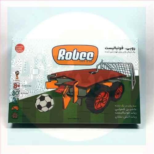 ربات فوتبالیست روبی (ک6)