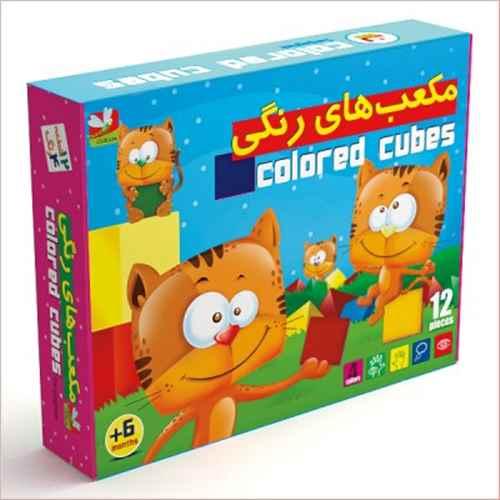 مکعب های رنگی سنجاقک (ک12)