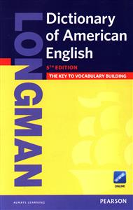 Longman Dictionary of American English The Key to Vocabulary Building