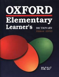 Oxford Elementary Learners